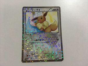 J319【ポケモン カード】 イーブイ SC 014/020 U 1ED シャイニーコレクション 美品 即決