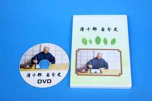 cheap work en DIN g Movie DVD* funeral Movie / memorial video / own history DVD/en DIN g Note *. person ...* the first 7 day four 10 9 day memorial service EI