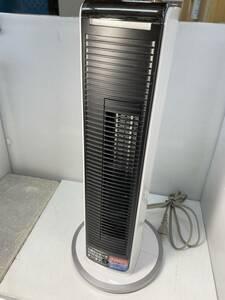 送料無料g00924 KOIZUMI コイズミ 送風機能付ファンヒーター KHF-0898