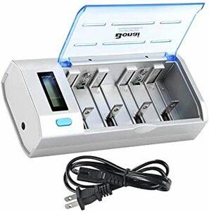 BONAI 単四9Vに対応 ニッケル水素・ニカド充電池 電池充電器 急速 専用LCD充電器 単三 単一 単二 液晶ディスプレイ
