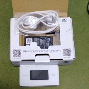 WiMAX2+ speed Wi-Fi NEXT wx06