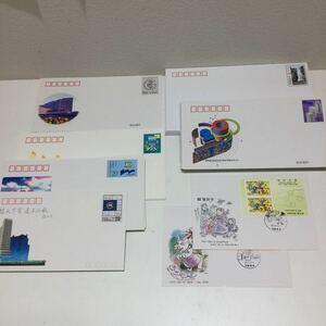 6,中国 封筒 中国人民郵政 80分x44 50x2 20x 22枚 130x2 合計70枚