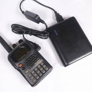 【国内発送・送料無料】八重洲(YAESU)用 ハンディー機 USB充電用ケーブル(アダプタ) VX-5R VX-6R VX-7R FT-1XD/FT1D FT-2XD