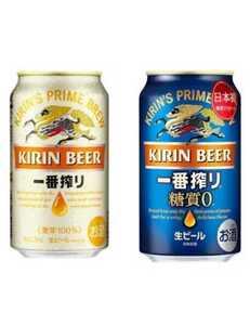 ファミマ キリン 一番搾り/一番搾り糖質ゼロ 350ml 無料引換券 クーポン ファミリーマート
