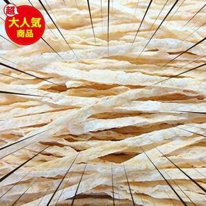タラ 業務用 お菓子【低糖質なピリ辛焼きかまぼこ】タラ松葉 おつまみ 珍味 酒のつまみ 千成商会 [つまみ蔵]700g(チャック付き袋)