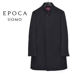 定価8万円 エポカ ウォモ【EPOCA UOMO】メルトンウール スタンドカラーコート/黒 48 L相当