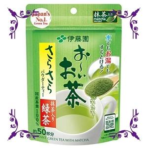 【送料無料】サイズ緑茶 40g (袋タイプ) 伊藤園 おーいお茶 抹茶入りさらさら緑茶 40g (チャック付き袋タイプ)
