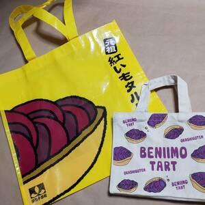 折りたたんで発送 エコバッグ 鞄 かばん カバン 黄色 ランチバッグ トートバッグ バッグ 沖縄 紅いも 紅芋 鞄 御菓子御殿