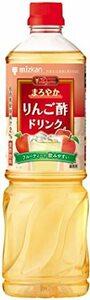 1000ml ミツカン ビネグイットまろやかりんご酢ドリンク(6倍濃縮タイプ) 1000ml ×2本