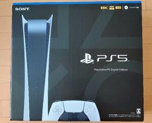■新品■ PS5 PlayStation5 プレイステーション5 本体 デジタル・エディション