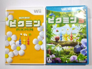 Wii ピクミン WiiU ピクミン3 セット