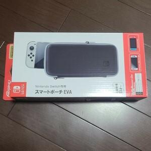 Nintendo Switch 専用 スマートポーチEVA ブラック×グレー  有機ELモデル対応 【新品未使用