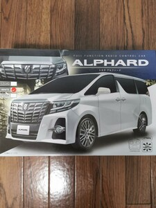 TOYOTA トヨタ ALPHARD アルファード 白  ラジコン 未使用