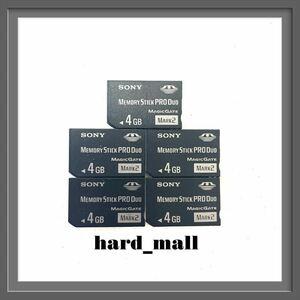 【送料無料】初期化済み 5枚セット SONY ソニー メモリースティック 4GB memory stick pro duo MARK2 PSP-2000 PSP-3000 デジカメ等に