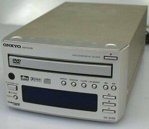 ONKYO DV-S155 DVD/CD player Onkyo ** * operation OK