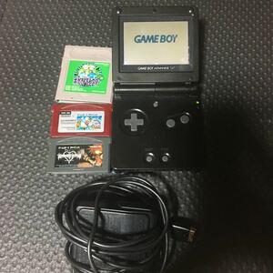 ゲームボーイアドバンスSP本体 充電器 GBA 任天堂 GAME BOY ADVANCE Nintendo