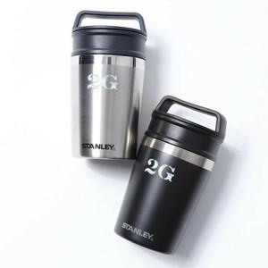 STANLEY × 2G 真空マグ 236ミリリットル 黒銀2個セット 定価7000円 スタンレー2G TOKYO ステンレスボトル 真空断熱 新品未使用 正規品