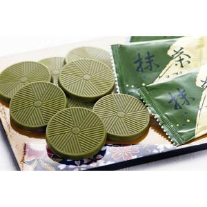 高級抹茶チョコレート1袋(個包装8枚入り)京都宇治産の高級抹茶使用/送料無料 新品 日本茶 緑茶 宇治茶 お茶 葉