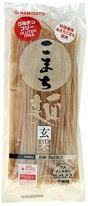 200g×2袋 波里 こまち麺 玄米 250g×2袋 グルテンフリー お米のうどん 秋田県産あきたこまち使用 玄米麺