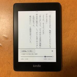 Kindle Paperwhite 第10世代 Wi-Fi 32G 広告あり 電子書籍リーダー