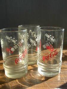 【希少 入手困難】昭和レトロ 当時物CocaColaコカ コーラ 多言語 ワールド グラス3個 セット コップ タンブラー コレクション 非売品*310