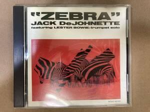 ★00即決CD JACK DEJOHNETTE ジャック・デジョネット zebra 盤面微スレ少々プラケースカミ少々見られます US 86年盤 MCA mcad42160