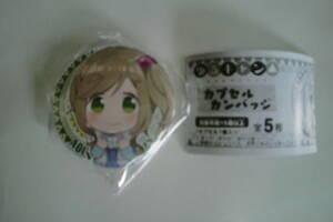●【ゆるキャン△ カプセルカンバッジ 缶バッジ/犬山あおい】未開封品!