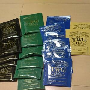 TWG 紅茶 19パックセット