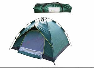 ポップアップテント 耐水二重層 大容量 超軽量 登山 キャンプ 幅200cm