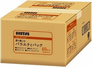 [送料合わせ1380円] ドトールコーヒー ドリップパック 香り楽しむバラエティアソート 40P