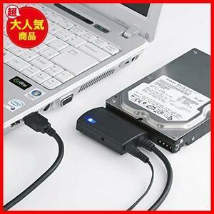 新品サンワサプライ SATA-USB3.0変換ケーブル HDD/SSD/光学式ドライブ ケーブル長0.8m USTIYA