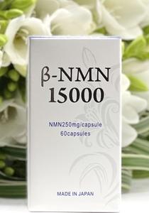 ジェンヌ 女優 男性愛用者急増商品 β-NMN15000 高含量配合 NMN サプリメント 国産