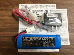 タミヤ 7.2Vバッテリー カスタムパック 充電器セット 新品未使用品