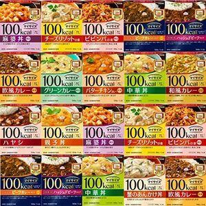 未使用 新品 マイサイズ 大塚食品 C-W6 13種×2個 計26個セット