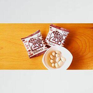 新品 好評 豆菓子 コメダ珈琲 Z-LZ 小袋タイプ(5.5g)×100個