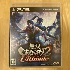 無双OROCHI2 Ultimate(アルティメット) PS3