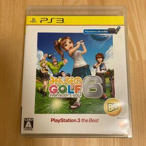 みんなのゴルフ 6 PS3