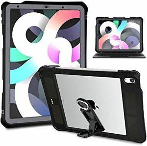 ブラック 10.9 インチ iPad Air4防水ケース2020 Pad Air4 10.9インチ防水カバー第4世代 タブレット
