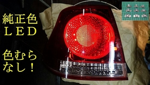 ( fees free!)18 series Crown Zero kla Athlete original outside tail for repair LED* one side minute (9 piece ) original installing LED*