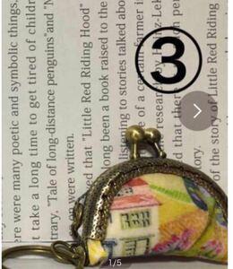 3 ハンドメイド リバティプリント使用 チャーム ミニコインケース がま口 キーリング キーホルダー
