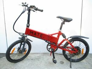 □MATE BIKE メイトバイク MATE 2 35001/35002 eバイク 20×1.95 20インチ 7段変速 電動アシスト自転車 ※□