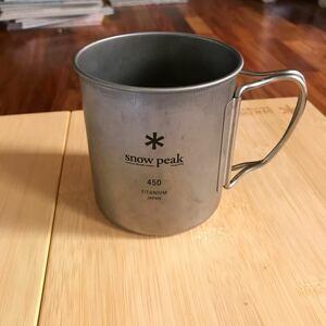 スノーピーク snow peak チタンマグカップ 450