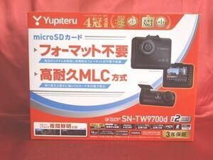 前後2カメラ ドライブレコーダー SN-TW9700d ユピテル