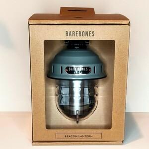 新品 BAREBONES ベアボーンズ ビーコンライトLED スレートグレー