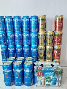 サントリープレミアムモルツ 季節限定醸造等 まとめ売り 43本