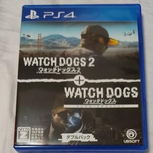 ウォッチドックス 1+2 ダブルパック PS4