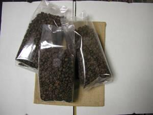 グルメコーヒー 計1.7キロ 豆納品7種類 お勧めコーヒー  スペシャルティコーヒー プレミアムコーヒー原料使用 の高級コーヒーです