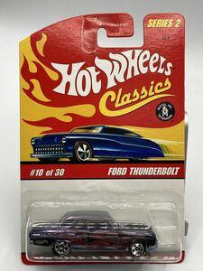 即決有★HW hotwheels ホットウィール CLASSICS FORD THUNDERBOLT フォード サンダーボルト★ミニカー