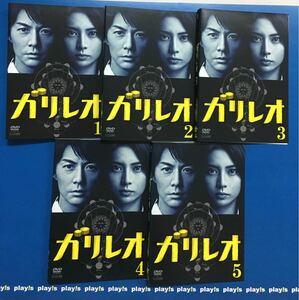 ガリレオ 全5巻セット レンタル落ち DVD