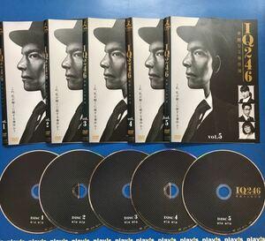 全巻セット 中古 DVD IQ246 華麗なる事件簿(5枚セット) レンタル落ち